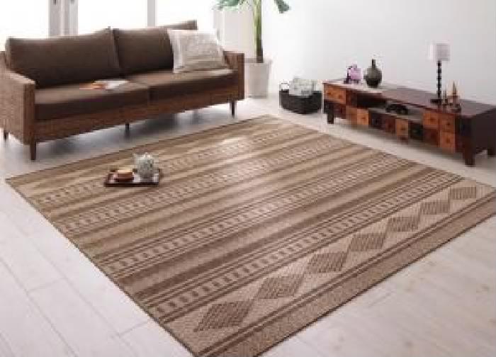単品 ベルギー製 アジアンテイスト ウィルトン織ラグ&マット 用 (幅×高さ 200×200cm)(サイズ 200×200cm)