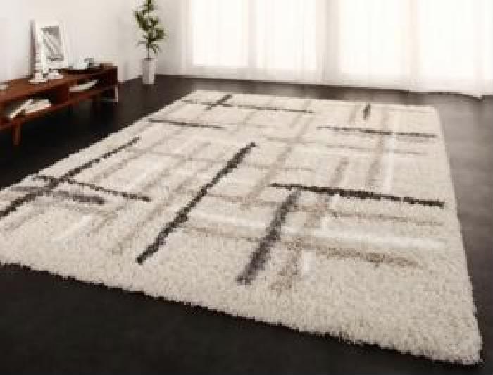 モダンデザインウィルトン織りボリュームシャギーラグ (サイズ 133×190cm)(カラー アイボリー) アイボリー 乳白色