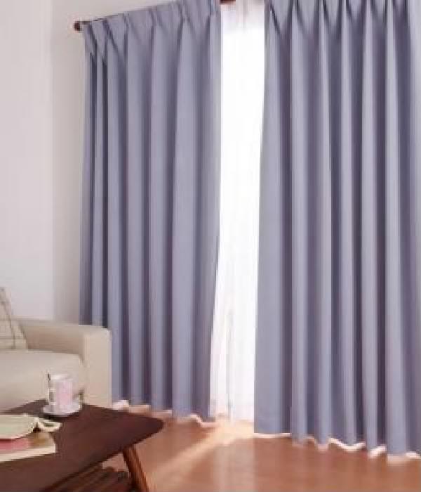 遮光カーテン 20色×54サイズ 防炎・1級遮光カーテン 幅150cm(2枚)( カーテン幅 :150cm)( カーテン高さ :190cm)( 色 : モスグリーン 緑 )