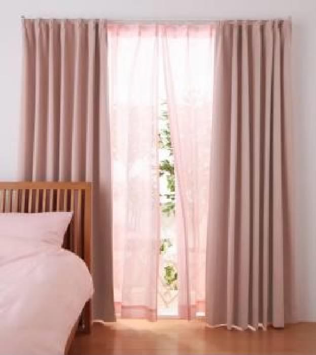 6色×54サイズから選べる防炎ーレースカーテン 2枚 (カーテン幅 150cm)(カーテン高さ 233cm)(カラー グリーン) グリーン 緑