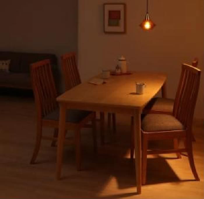 ダイニングセット テーブル チェア ファミリー向け タモ材 ハイバックチェア ダイニング ナチュラル チャコールグレー 5点セット テーブル+チェア 机幅 :W150 イス 最新号掲載アイテム 机色 正規逆輸入品 高い背もたれ ハイバック : 4脚 イス色 椅子