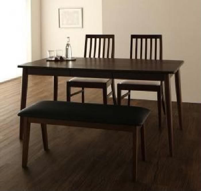 ダイニング 4点セット(テーブル+チェア (イス 椅子) 2脚+ベンチ1脚) ファミリー向け ウォールナット材 ハイバック 高い背もたれ チェア ダイニング( 机幅 :W150)( 机色 : ブラウン 茶 )( イス色×ベンチ色 : ブラック 黒×ホワイト 白 )