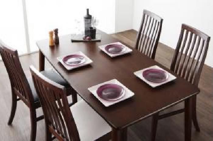 ダイニング用5点セット(テーブル+チェア4脚)W150ブラウン茶