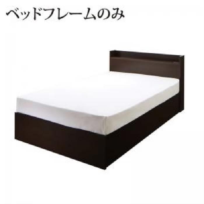 シングルベッド 白 連結ベッド用ベッドフレームのみ 単品 連結 棚・コンセント付収納 整理 ベッド( 幅 :シングル)( 奥行 :レギュラー)( フレーム色 : ホワイト 白 )( お客様組立 Bタイプ )