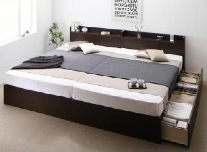 連結ベッド スタンダードボンネルコイルマットレス付き セット 連結 棚・コンセント付収納 整理 ベッド( 幅 :ワイドK200)( 奥行 :レギュラー)( フレーム色 : ダークブラウン 茶 )( 組立設置付 A+Bタイプ )