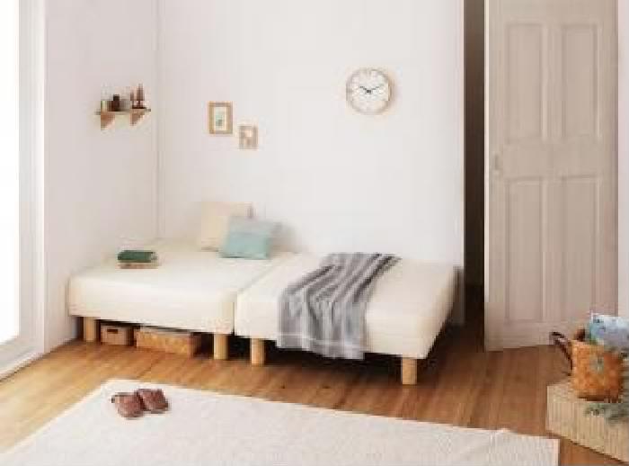 単品セミシングルベッド用マットレスベッドアイボリー