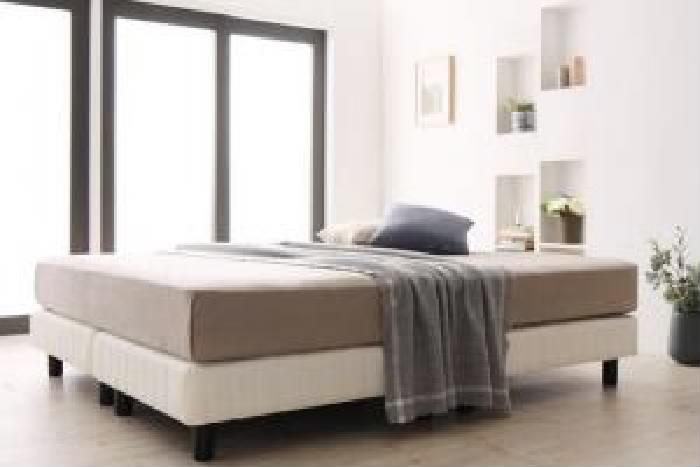 キングサイズベッド用マットレスベッドブラック黒