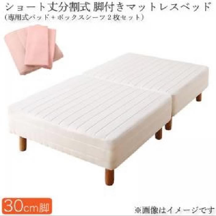 単品シングルベッド用マットレスベッドナチュラルベージュ