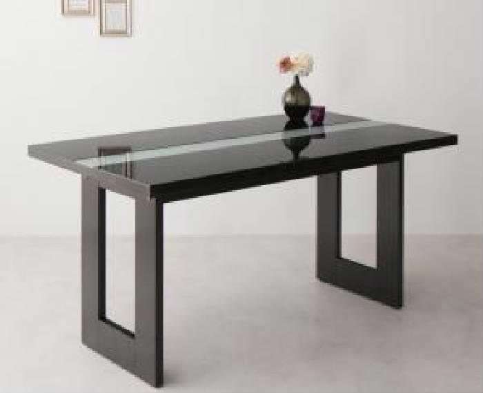 単品ダイニングテーブルW150ブラック黒
