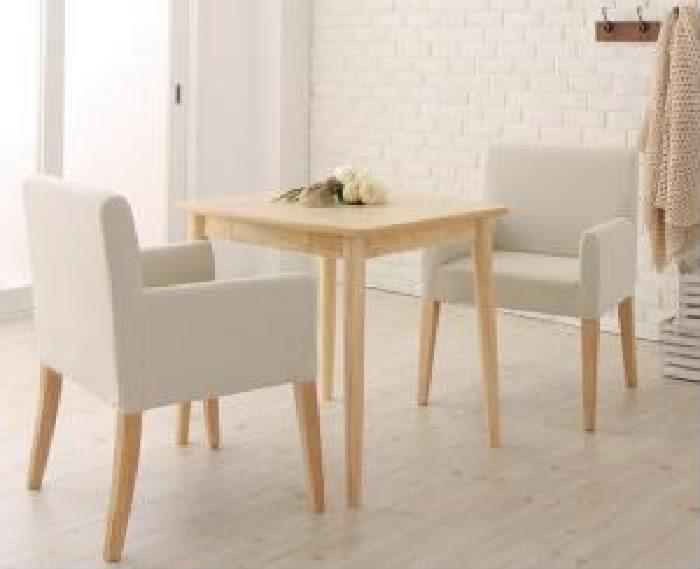 ダイニング 3点セット(テーブル+チェア (イス 椅子) 2脚) ダイニングにも デスク (テーブル 机) にもなる ダイニング( 机幅 :W75)( イス色 : アイボリー 乳白色2脚 )