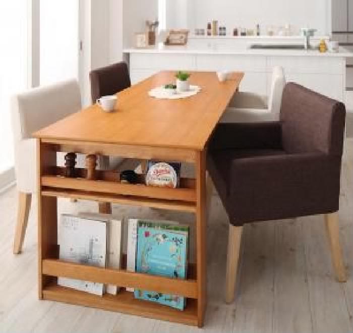 機能系テーブルダイニング 5点セット(テーブル+チェア (イス 椅子) 4脚) 三段階伸縮式 シェルフ (整理 収納棚 キャビネット) 付きダイニング( 机幅 :W120-180)( イス色 : ブラウン 茶4脚 )