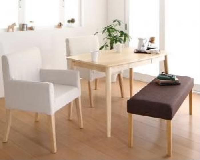 ダイニングセット テーブル ベンチ チェア 天然木 アッシュ材 ゆったり座れる ダイニング 直営限定アウトレット ブラウン2脚 アイボリー 4点セット テーブル+チェア イス 木製 机幅 ブラウン イス色 ベンチ色 茶2脚 セール 特集 乳白色 2脚+ベンチ1脚 : 椅子 :W115