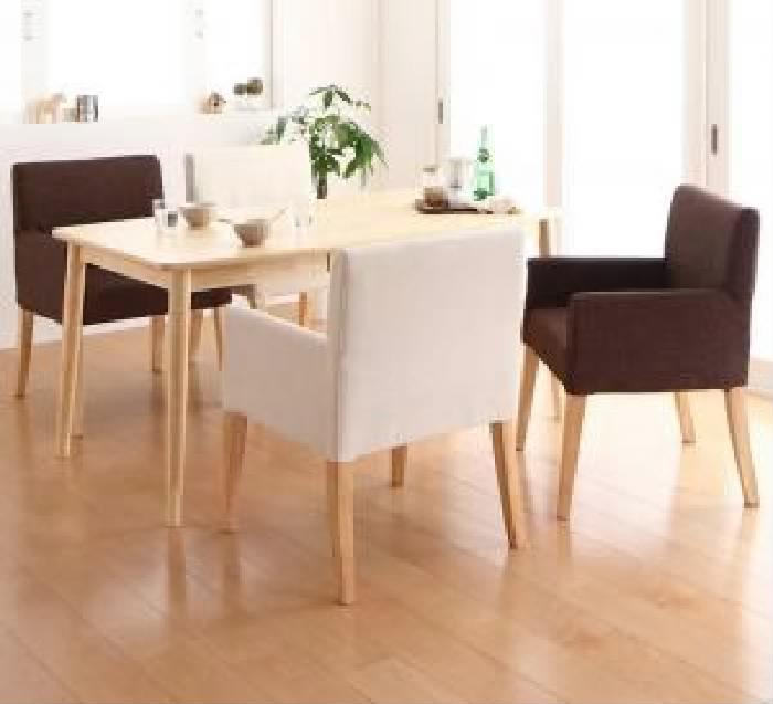 売れ筋商品 ダイニング 5点セット(テーブル+チェア : アイボリー (イス 椅子) 5点セット(テーブル+チェア 4脚) 天然木 木製 アッシュ材 ゆったり座れる ダイニング( 机幅 :W115)( イス色 : アイボリー 乳白色4脚 ), シカマチチョウ:bf4357de --- odishashines.com