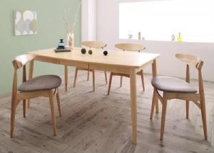 ダイニング 5点セット(テーブル+チェア (イス 椅子) 4脚) 北欧スタイル ダイニング( 机幅 :W150)( イス色 : ライトグレー4脚 )
