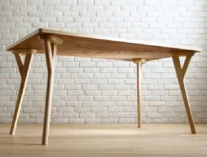 ダイニング用ダイニングテーブル ダイニング用テーブル 食卓テーブル 机 単品 色合いの北欧スタイル ソファベンチ ダイニング( 机幅 :W140)( 机色 : ナチュラル )