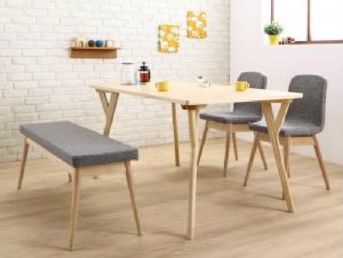 ダイニング 4点セット(テーブル+チェア (イス 椅子) 2脚+ベンチ1脚) 色合いの北欧スタイル ソファベンチ ダイニング( 机幅 :W140)( イス色 : ベージュ2脚 )( ベンチ色 : グレー )