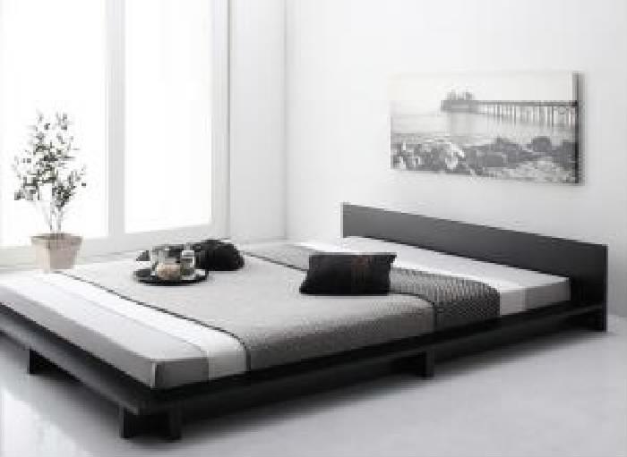 シンプルモダンデザインフロアローステージベッド プレミアムボンネルコイルマットレス付き (幅サイズ シングル)(奥行サイズ レギュラー丈)(フレームカラー ブラック)(マットレスカラー ホワイト) シングルベッド 小さい 小型 軽量 省スペース 1人 白 黒