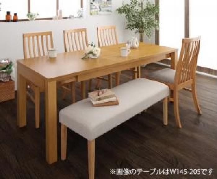 【お買得】 機能系テーブルダイニング イス色 6点セット(テーブル+チェア (イス 椅子) 高い背もたれ 4脚+ベンチ1脚) 暮らしに合わせて使える 3段階伸縮ハイバック 暮らしに合わせて使える 高い背もたれ チェア ダイニング( 机幅 :W120-180)( イス色 : ライトグレー4脚 ), キヤマチョウ:3e6ba8bb --- odishashines.com