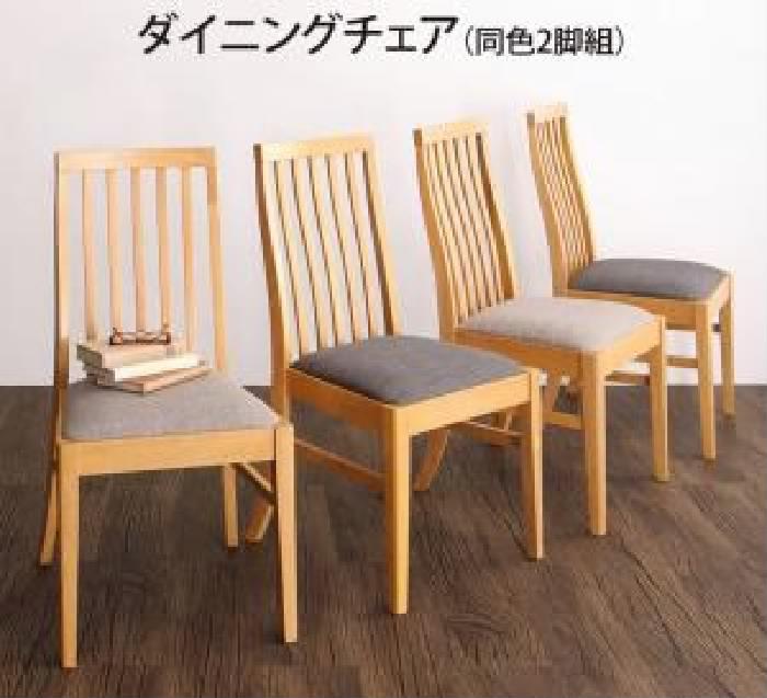 機能系テーブルダイニング用ダイニングチェア ダイニング用チェア イス 食卓 椅子 2脚組単品 暮らしに合わせて使える 3段階伸縮ハイバック 高い背もたれ チェア (イス 椅子) ダイニング( 座面色 : ライトグレー )