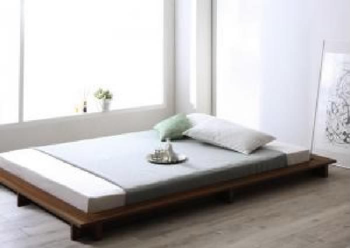 クイーンサイズベッド 白 ローベッド 低い ロータイプ フロアベッド フロアタイプ ・フロアベッド マルチラススーパースプリングマットレス付き セット シンプルモダンデザインフロアローステージベッド( 幅 :クイーン(Q×1))( 奥行 :レギュラー)( フレーム色