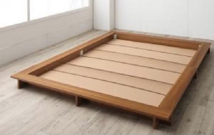 セミダブルベッド 白 ローベッド 低い ロータイプ フロアベッド フロアタイプ ・フロアベッド 用ベッドフレームのみ 単品 シンプルモダンデザインフロアローステージベッド( 幅 :セミダブル)( 奥行 :レギュラー)( フレーム色 : ホワイト 白 )