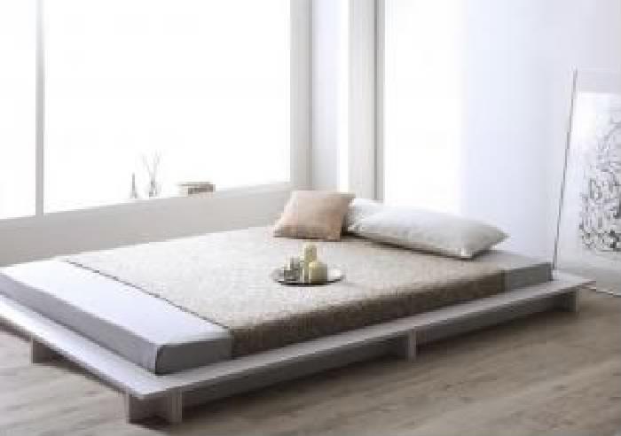 シングルベッドマットレス付きホワイト白