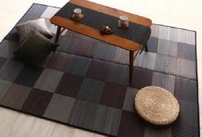 自然素材ラグ 純国産 日本製 ブロックデザインい草 藺草 ラグ( サイズ :140×200cm)( メイン色 : カラフル )( 裏地なし )