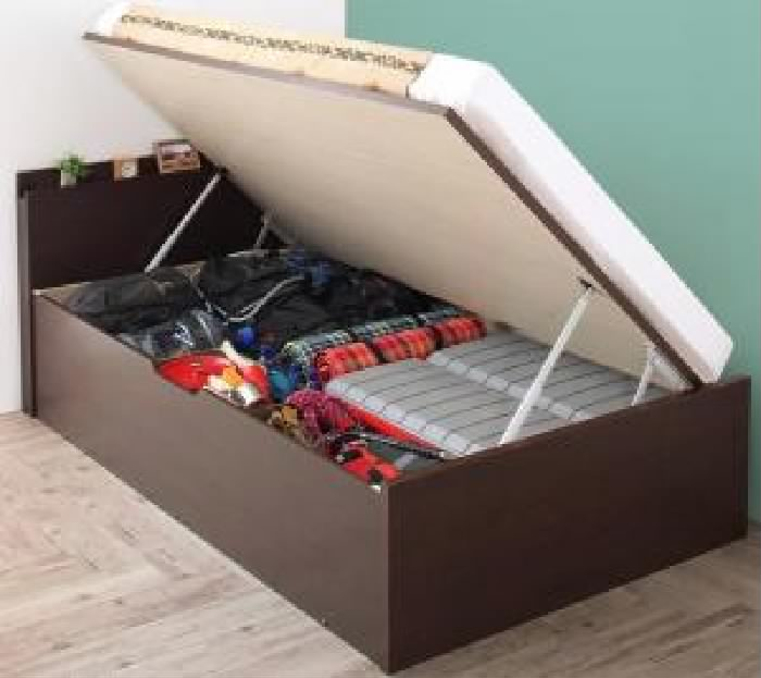 セミダブルベッド 大容量 大型 収納 整理 ベッド 薄型スタンダードポケットコイルマットレス付き セット アウトドア収納 跳ね上げ らくらく ベッド( 幅 :セミダブル)( 奥行 :レギュラー)( 深さ :深さグランド)( フレーム色 : ナチュラル )( お客様組立 )