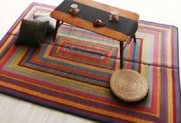 純国産ラインデザインい草ラグ 裏地あり (サイズ 140×200cm)(メインカラー ブラウン) ブラウン 茶