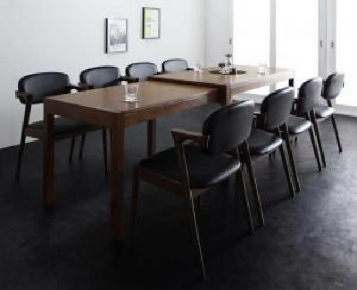 機能系テーブルダイニング 9点セット(テーブル+チェア (イス 椅子) 8脚) モダンデザイン スライド伸縮テーブル ダイニング( 机幅 :W135-235)( 机色 : ブラウン 茶 )