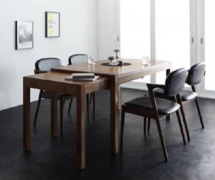 機能系テーブルダイニング 5点セット(テーブル+チェア (イス 椅子) 4脚) モダンデザイン スライド伸縮テーブル ダイニング( 机幅 :W135-235)( 机色 : ブラウン 茶 )