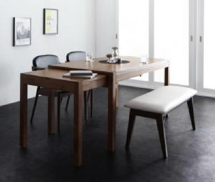 機能系テーブルダイニング 4点セット(テーブル+チェア (イス 椅子) 2脚+ベンチ1脚) モダンデザイン スライド伸縮テーブル ダイニング( 机幅 :W135-235)( ベンチ色 : ブラック 黒 )