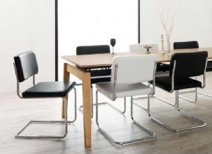 ダイニング用7点セット(テーブル+チェア6脚)W140-240ブラック黒2脚+ホワイト白4脚
