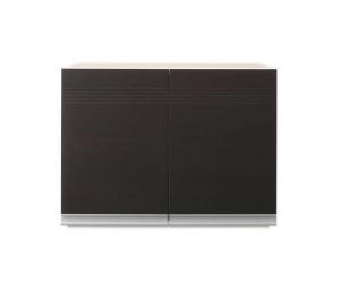 奥行41cmの薄型モダンデザインキッチン収納 上棚 (幅 60cm)(高さ 45cm)(奥行 41cm)(カラー ホワイト) 白