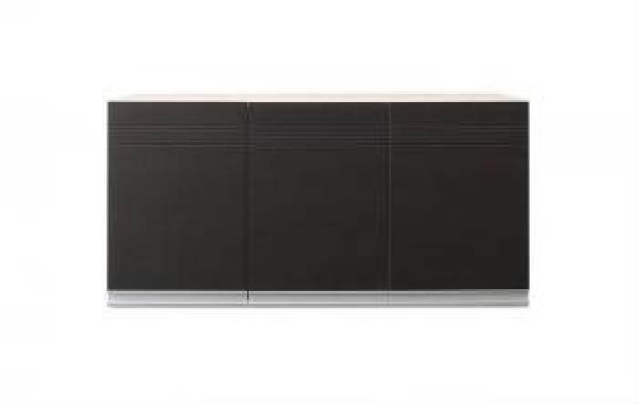 奥行41cmの薄型モダンデザインキッチン収納 上棚 組立設置 (幅 90)(高さ 45cm)(奥行 41cm)(カラー ホワイト) 白