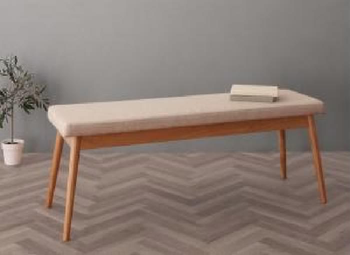 機能系テーブルダイニング用ベンチ単品 北欧風デザイン スライド伸縮テーブル ダイニング( ベンチ座面幅 :2P)( 座面色 : ベージュ )