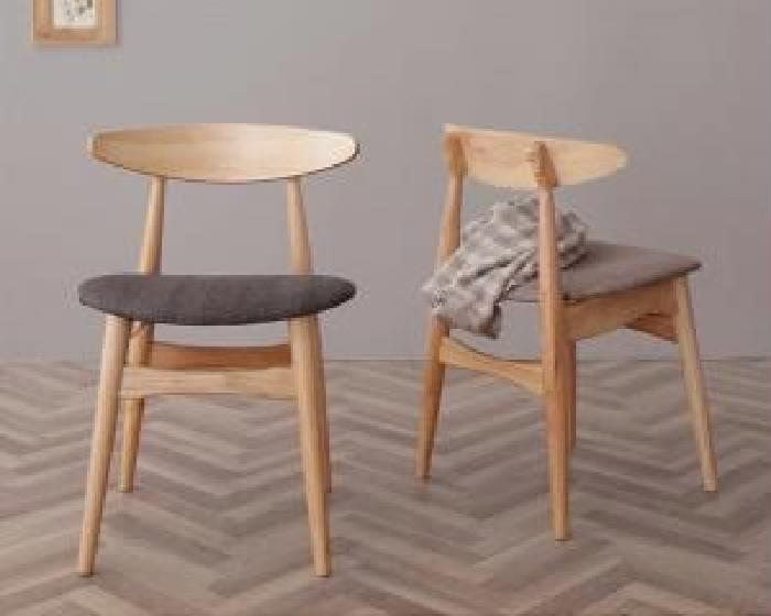 機能系テーブルダイニング用ダイニングチェア ダイニング用チェア イス 食卓 椅子 2脚組単品 北欧風デザイン スライド伸縮テーブル ダイニング( 座面色 : ライトグレー )