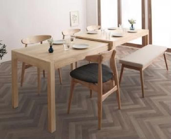 機能系テーブルダイニング 6点セット(テーブル+チェア (イス 椅子) 4脚+ベンチ1脚) 北欧風デザイン スライド伸縮テーブル ダイニング( 机幅 :W135-235)( イス色 : ライトグレー4脚 )