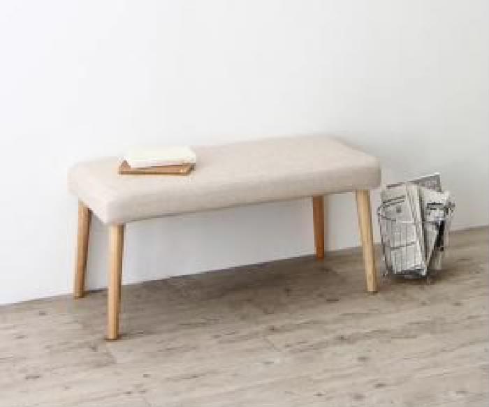 機能系テーブルダイニング用ベンチ単品 最大205cm 3段階伸縮 ワイドサイズデザイン ダイニング( ベンチ座面幅 :2P)( 座面色 : ベージュ )