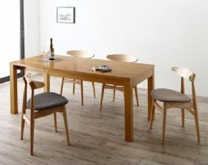 贅沢 機能系テーブルダイニング 5点セット(テーブル+チェア (イス : 椅子) 4脚) 5点セット(テーブル+チェア 最大205cm 3段階伸縮 ワイドサイズデザイン ダイニング( チャコールグレー4脚 机幅 :W120-180)( イス色 : チャコールグレー4脚 ), 熊本椎茸:107112da --- odishashines.com