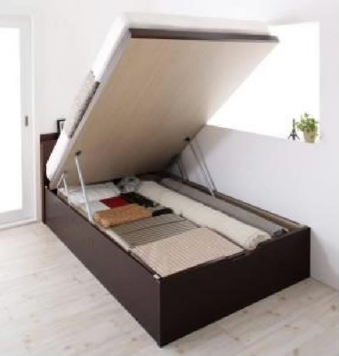 シングルベッド 白 大容量 大型 収納 整理 ベッド ゼルトスプリングマットレス付き セット 長く使える国産 日本製 頑丈大容量 跳ね上げ らくらく 収納 ベッド( 幅 :シングル)( 奥行 :レギュラー)( 深さ :深さラージ)( フレーム色 : ホワイト 白 )( 寝具色 : グ