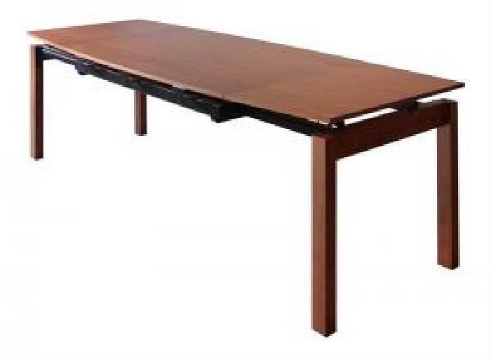 単品ダイニングテーブルW140-240ブラウン茶
