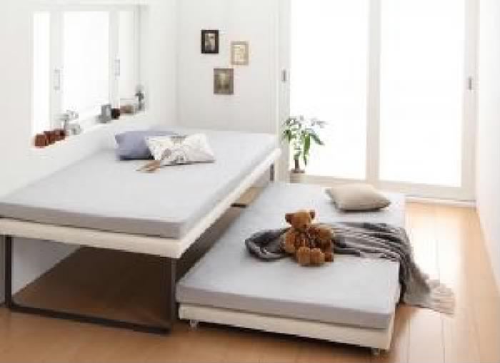 シングルベッドマットレス付きアイボリー