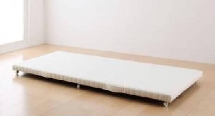 シングルベッド 白 2段ベッド用ベッドフレームのみ 単品 親子ベッド( 幅 :シングル)( 奥行 :ショート丈)( フレーム色 : アイボリー 乳白色 )( 下段ベッド )