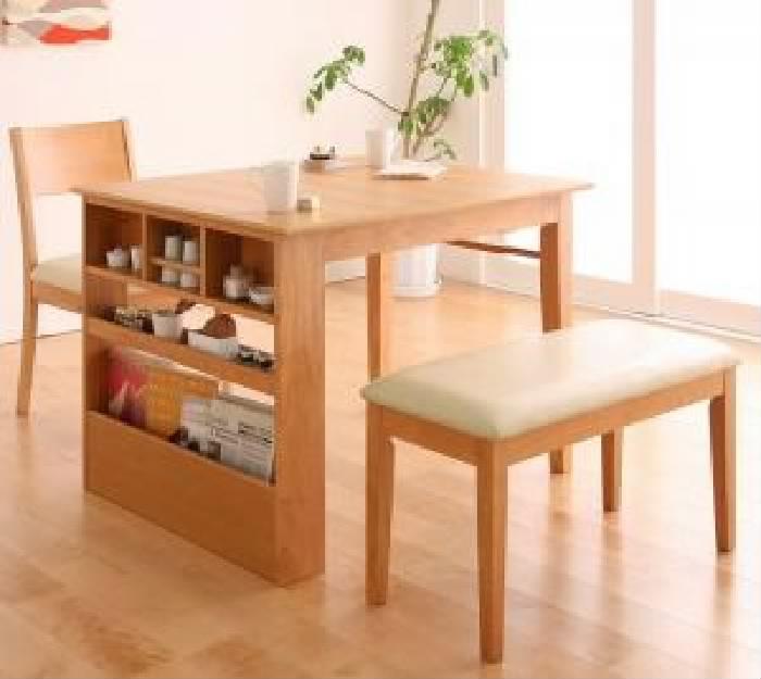 機能系テーブルダイニング 3点セット(テーブル+チェア (イス 椅子) 1脚+ベンチ1脚) 100cmから伸びる コンパクトエクステンション 伸長式 可変式 延長 ダイニング( 机幅 :W100-135)( 色 : ハニーナチュラル )