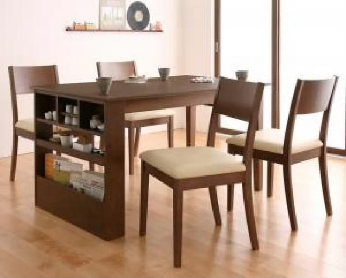 機能系テーブルダイニング 5点セット(テーブル+チェア (イス 椅子) 4脚) 100cmから伸びる コンパクトエクステンション 伸長式 可変式 延長 ダイニング( 机幅 :W100-135)( 色 : カフェブラウン 茶 )