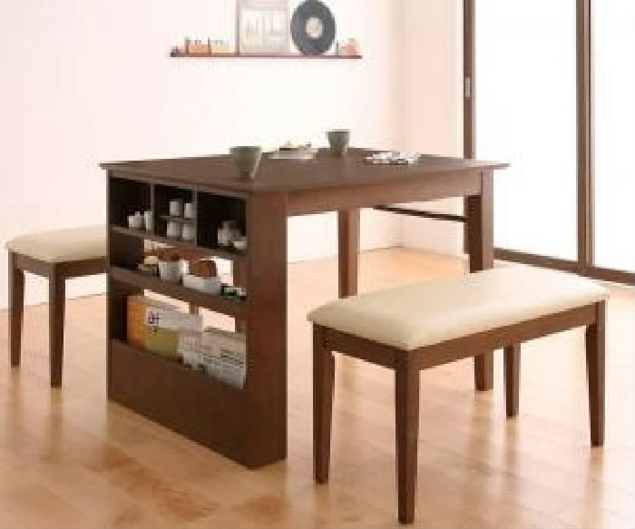 ダイニング用3点セット(テーブル+ベンチ2脚)W100-135カフェブラウン茶