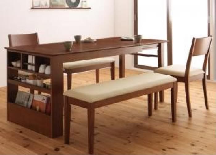 ダイニング用5点セット(テーブル+チェア2脚+ベンチ2脚)W135-170カフェブラウン茶