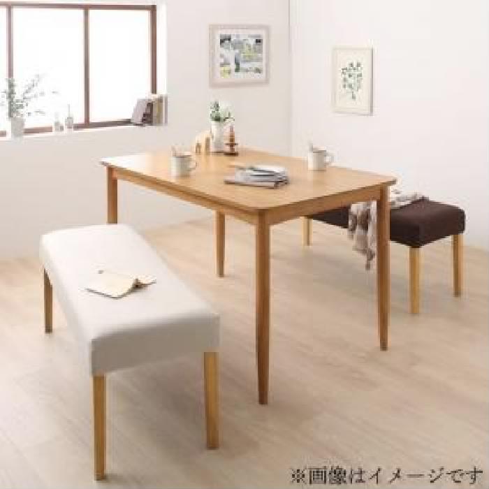ダイニング用3点セット(テーブル+ベンチ2脚)W150ライトブルー青