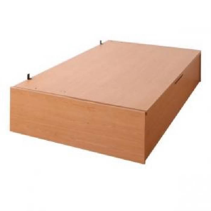 セミダブルベッド 大容量 大型 収納 整理 ベッド用ベッドフレームのみ 単品 シンプルデザインガス圧式大容量 跳ね上げ らくらく ベッド( 幅 :セミダブル)( 奥行 :レギュラー)( 深さ :深さレギュラー)( フレーム色 : ナチュラル )( お客様組立 横開き )